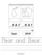 Pear and Bear Handwriting Sheet