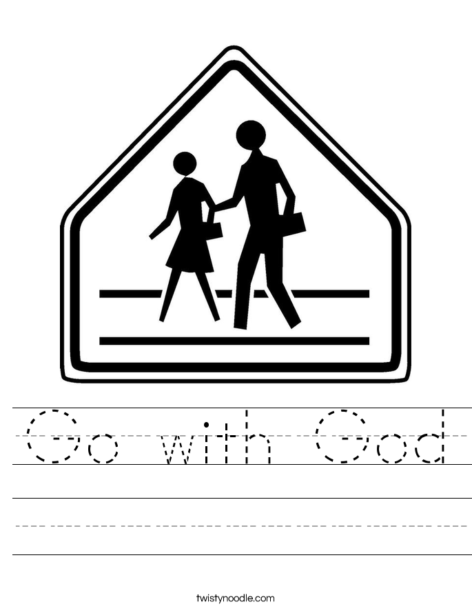 Go with God Worksheet