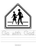 Go with God Worksheet