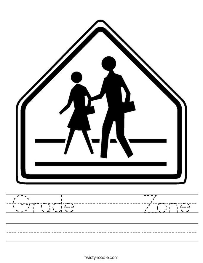 Grade      Zone Worksheet