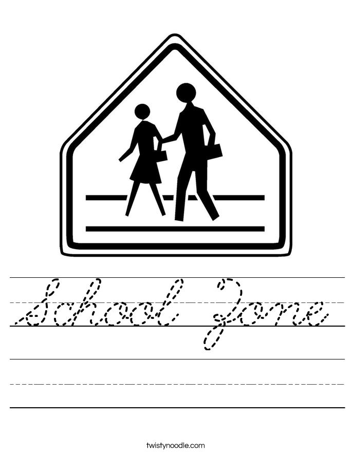 School Zone Worksheet