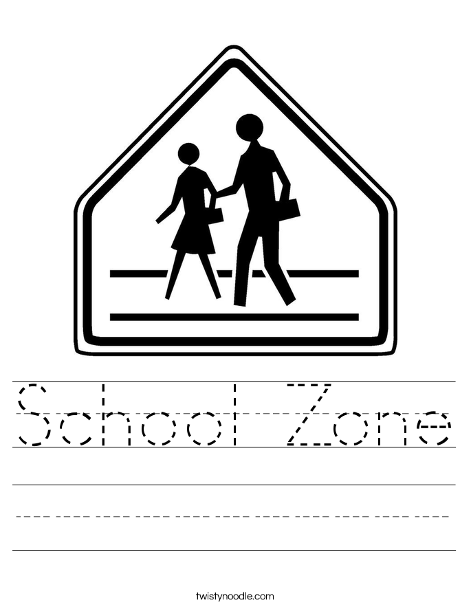 School Zone Worksheet
