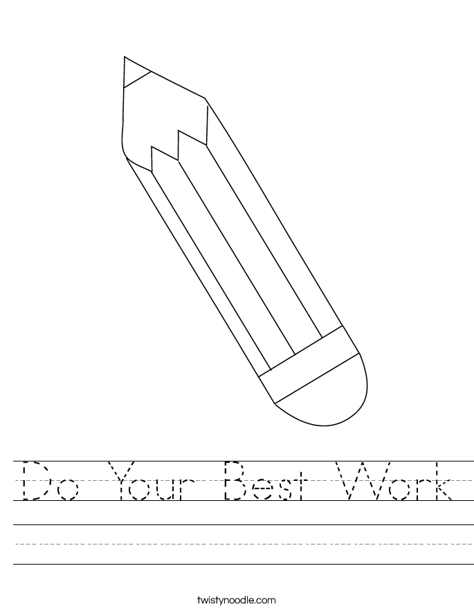 Do Your Best Work Worksheet