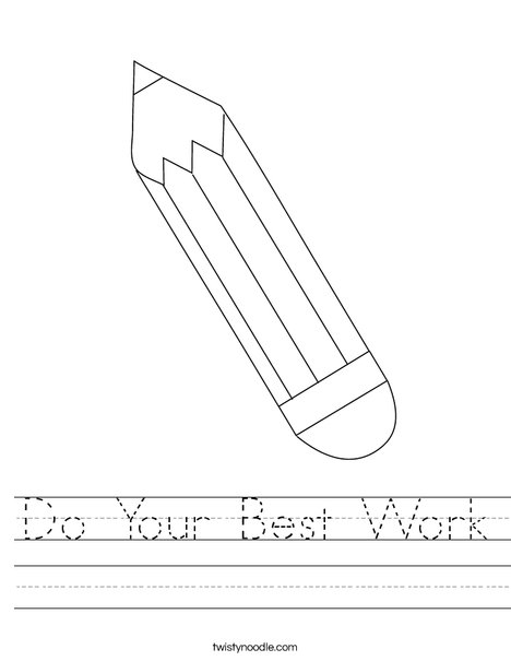 Pencil Worksheet