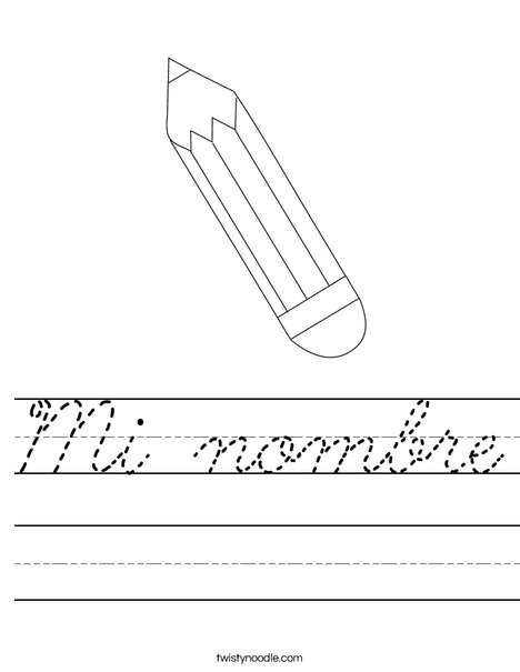 Pencil Worksheet