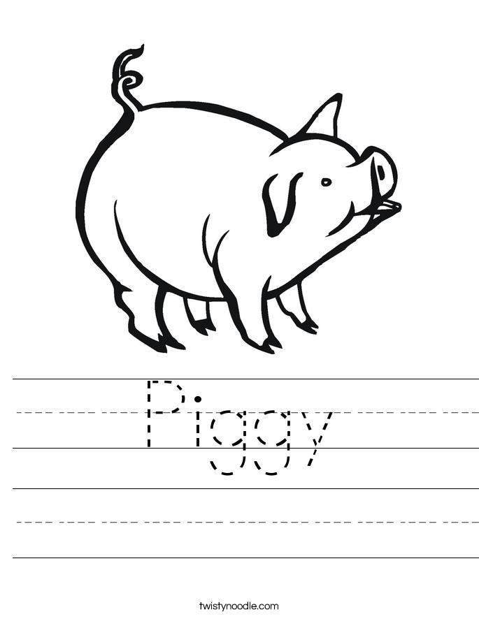 Piggy Worksheet