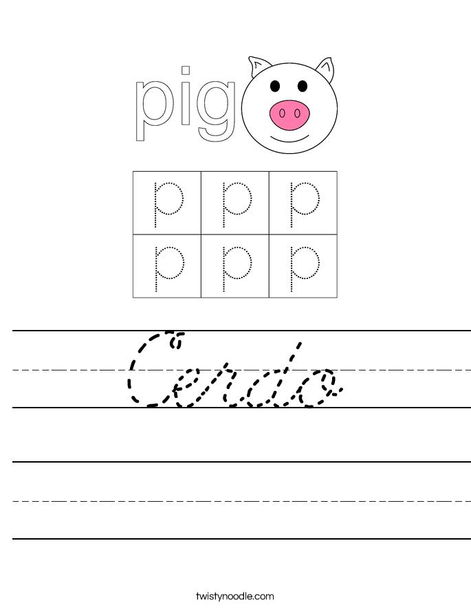 Cerdo Worksheet