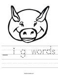 _ i g words Worksheet