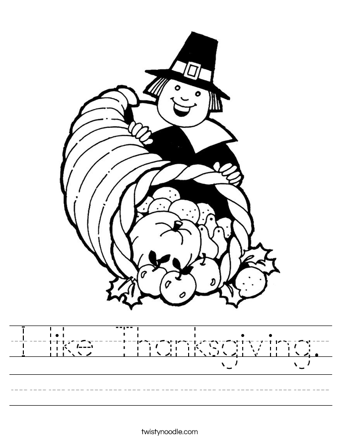 I like Thanksgiving. Worksheet