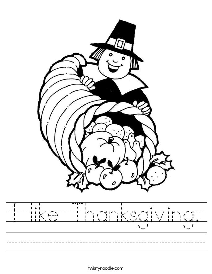 I like Thanksgiving. Worksheet