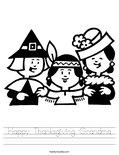 Happy Thanksgiving Grandma Worksheet