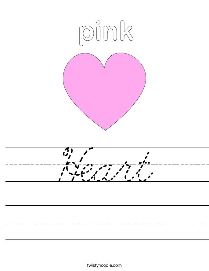 Heart Worksheet
