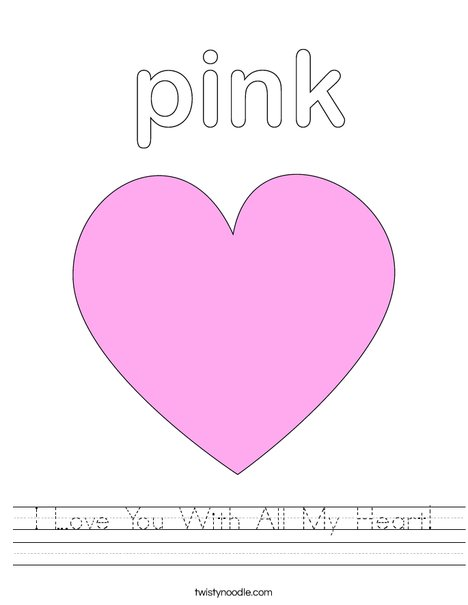 Pink Heart Worksheet