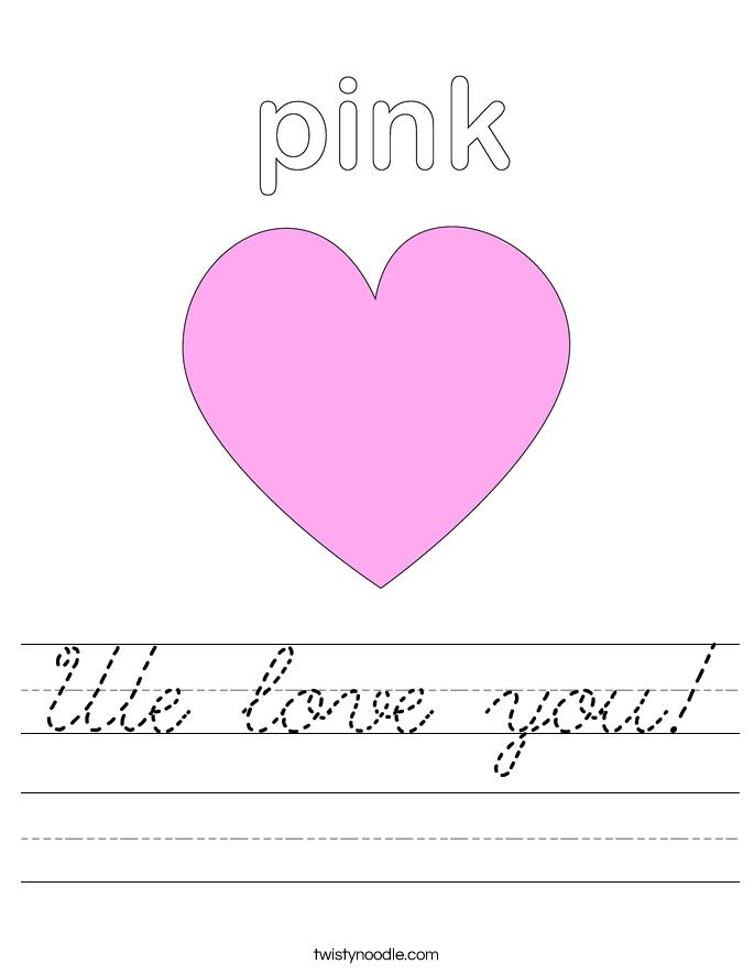 We love you! Worksheet