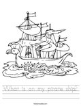 What is on my pirate ship? Worksheet