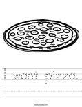 I want pizza. Worksheet