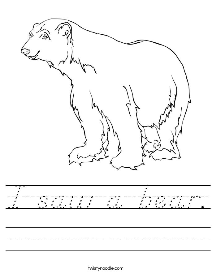 I saw a bear. Worksheet