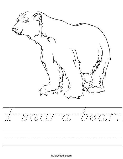 Polar Bear for Zoo Book Worksheet
