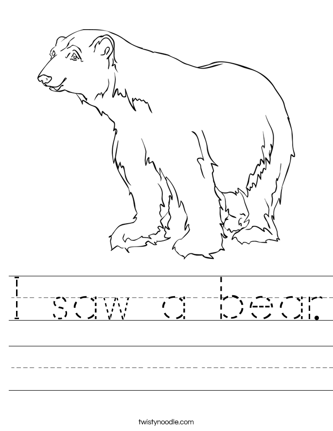 I saw a bear. Worksheet