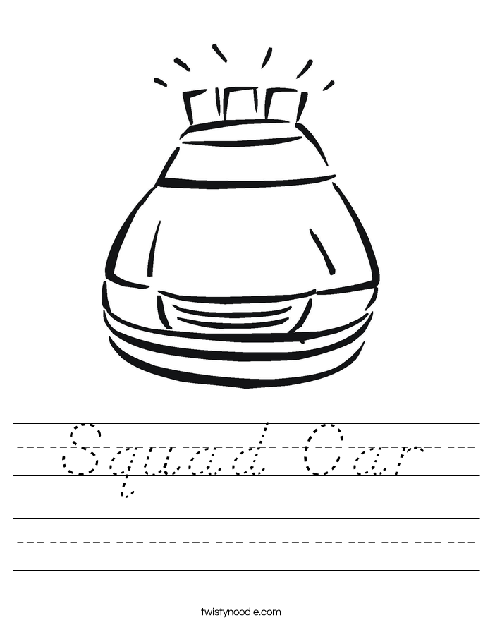Squad Car Worksheet