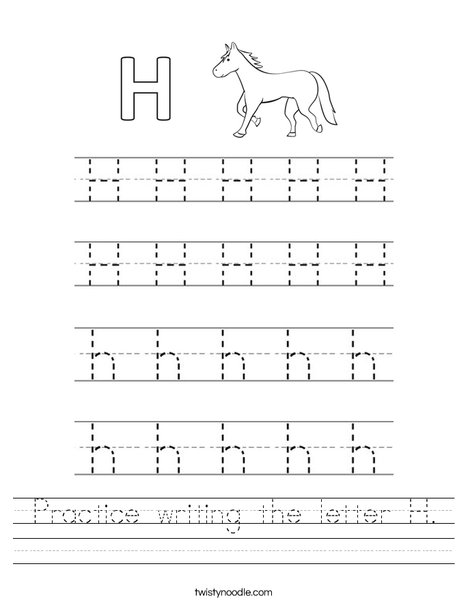 Letter H Writing Practice Worksheet