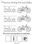 Practice writing the word bike. Coloring Page