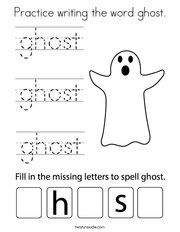 Practice writing the word ghost Coloring Page