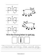 Practice writing the word pig Handwriting Sheet
