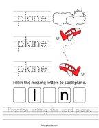 Practice writing the word plane Handwriting Sheet