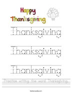 Practice writing the word Thanksgiving Handwriting Sheet
