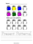 Present Patterns! Worksheet