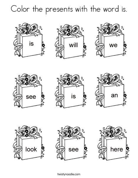 Present Sight Words Coloring Page