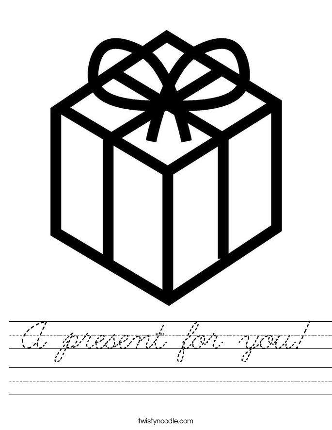 A present for you! Worksheet
