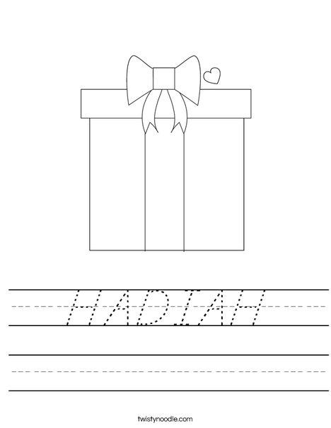 Present Worksheet