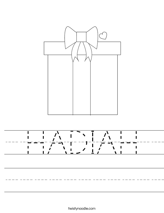 HADIAH Worksheet