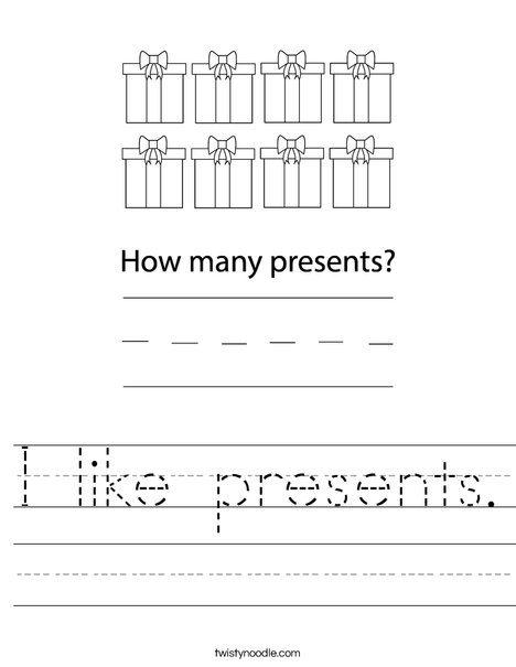 Presents Worksheet