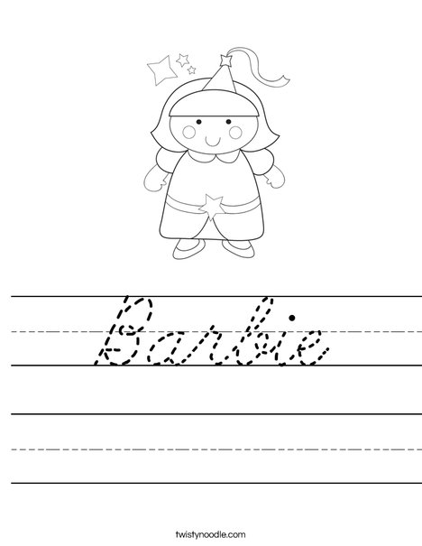 Princess Worksheet