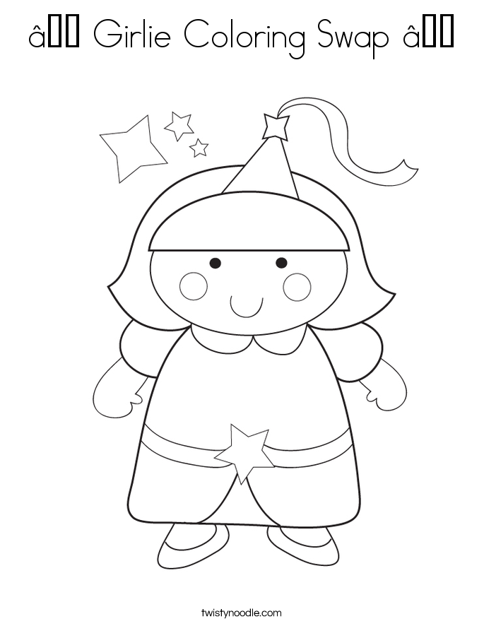 ♥ Girlie Coloring Swap ♥ Coloring Page
