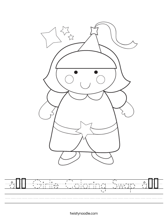 ♥ Girlie Coloring Swap ♥ Worksheet