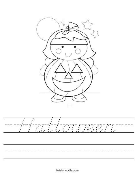 Pumpkin Girl Worksheet