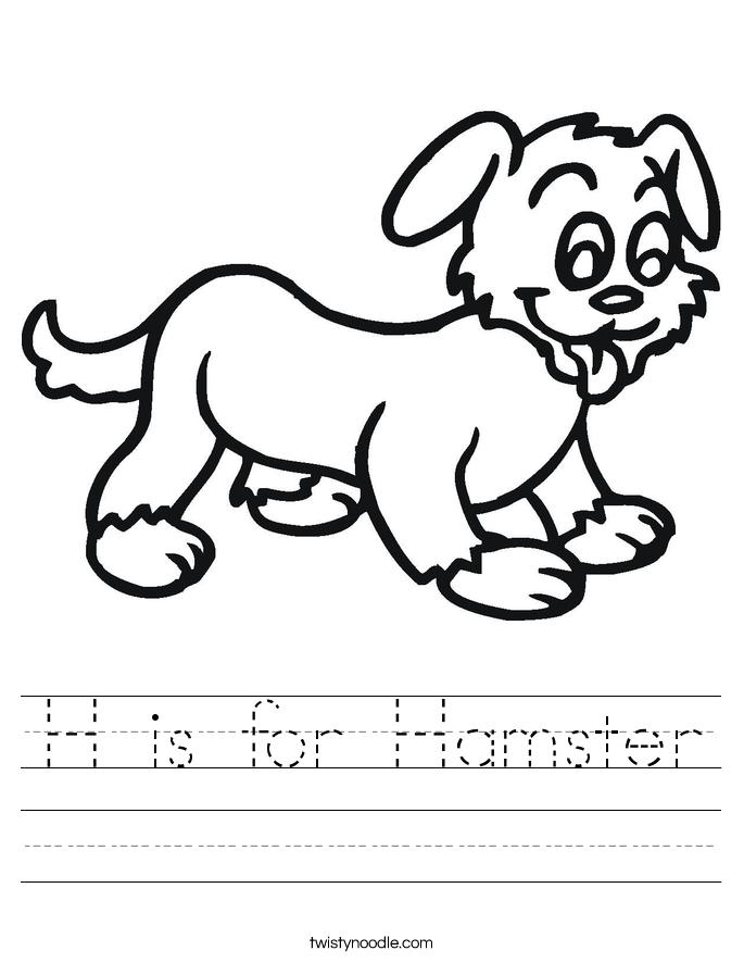 H is for Hamster Worksheet
