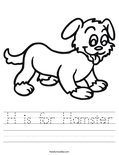 H is for Hamster Worksheet
