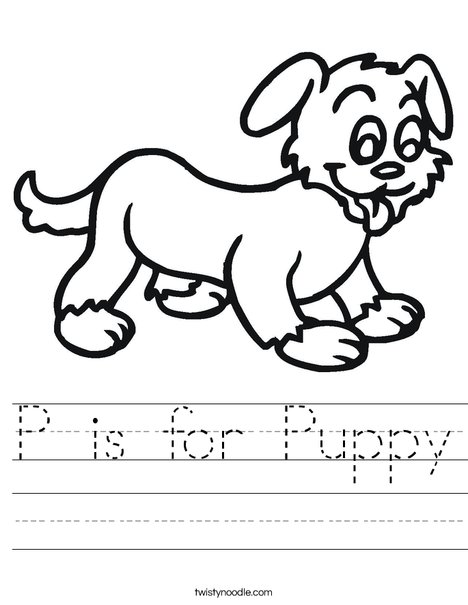 Puppy Worksheet