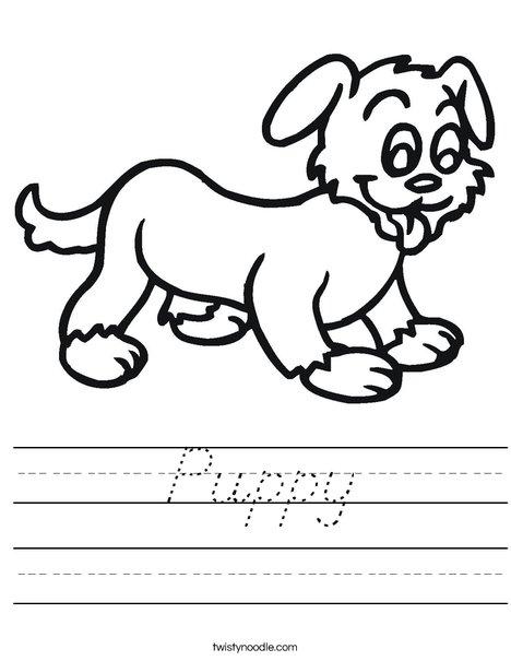 Puppy Worksheet