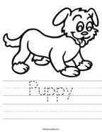 Puppy Handwriting Sheet
