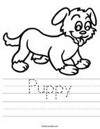 Puppy Handwriting Sheet