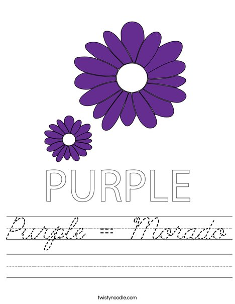 Purple Flower Worksheet