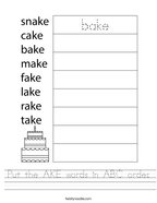Put the AKE words in ABC order Handwriting Sheet
