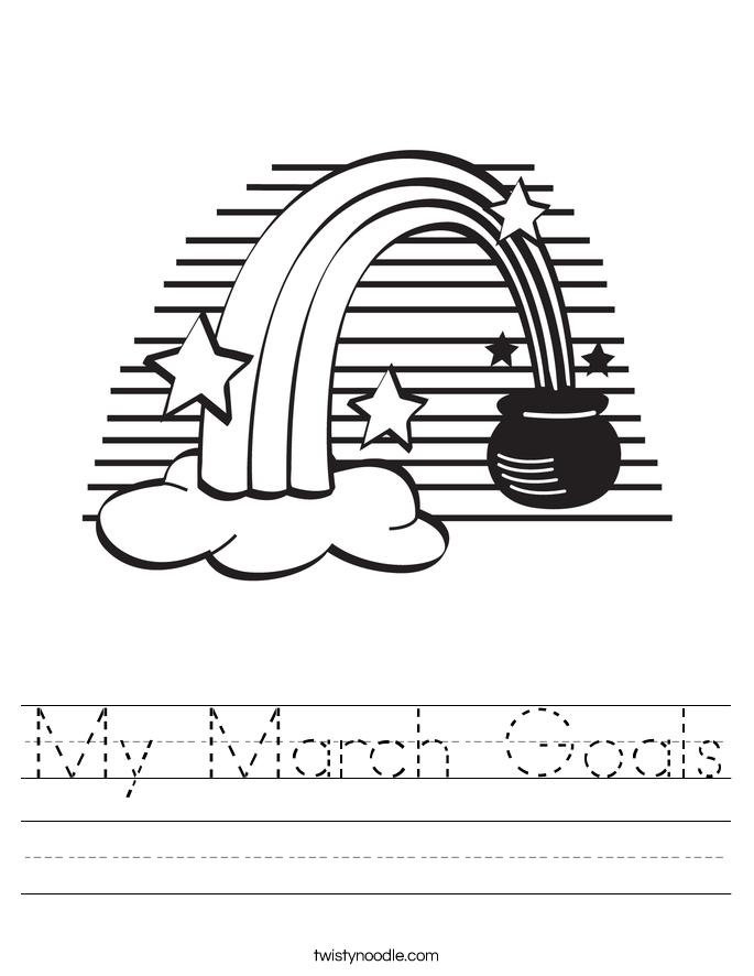 My March Goals Worksheet