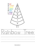 Rainbow Tree Handwriting Sheet